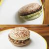 Macaron Rock'n'Nuts - Pâtisserie Emma Duvéré